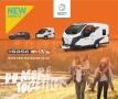 2022 Swift Basecamp Brochure